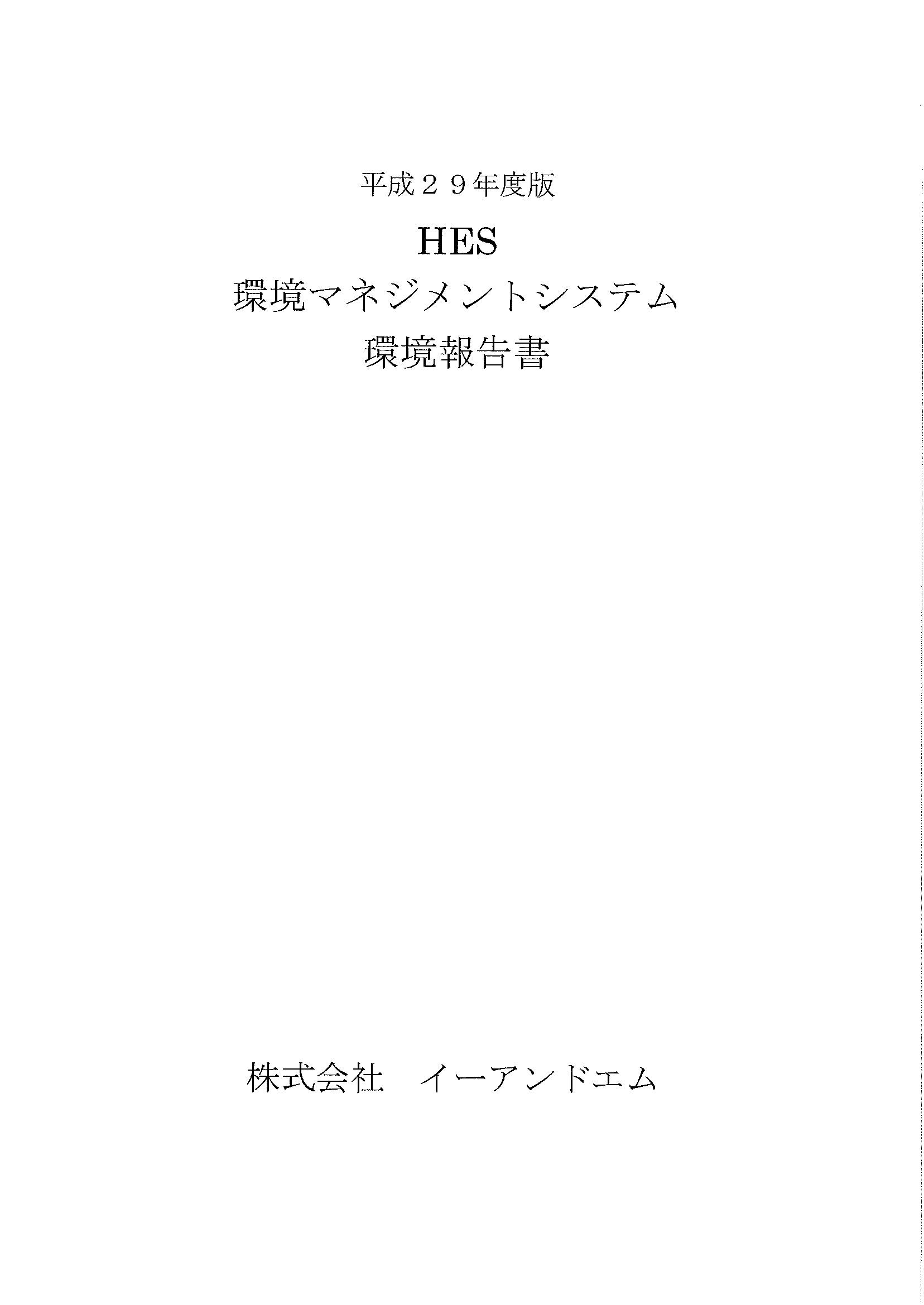 ファイル 21-1.jpg