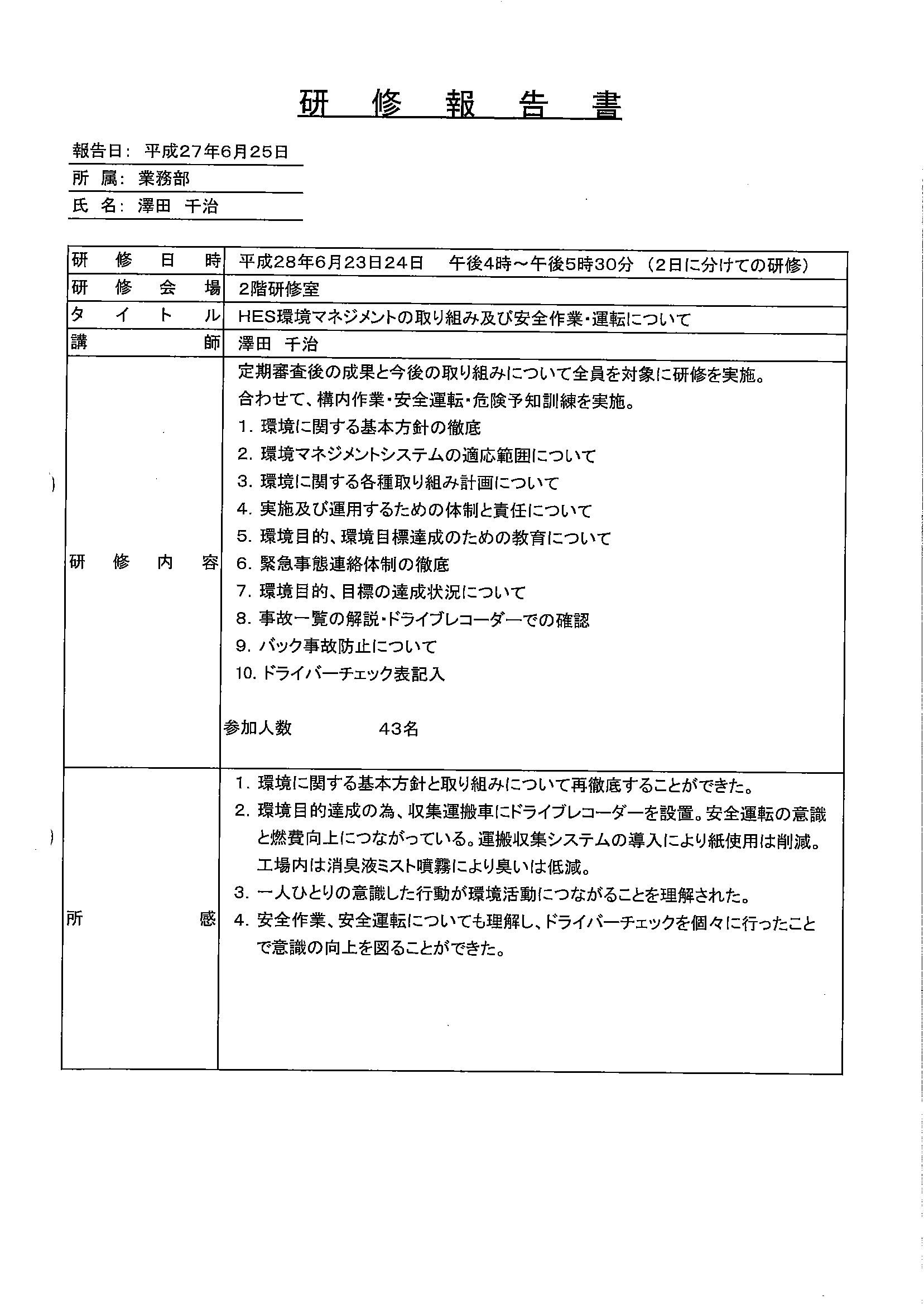 ファイル 21-5.jpg