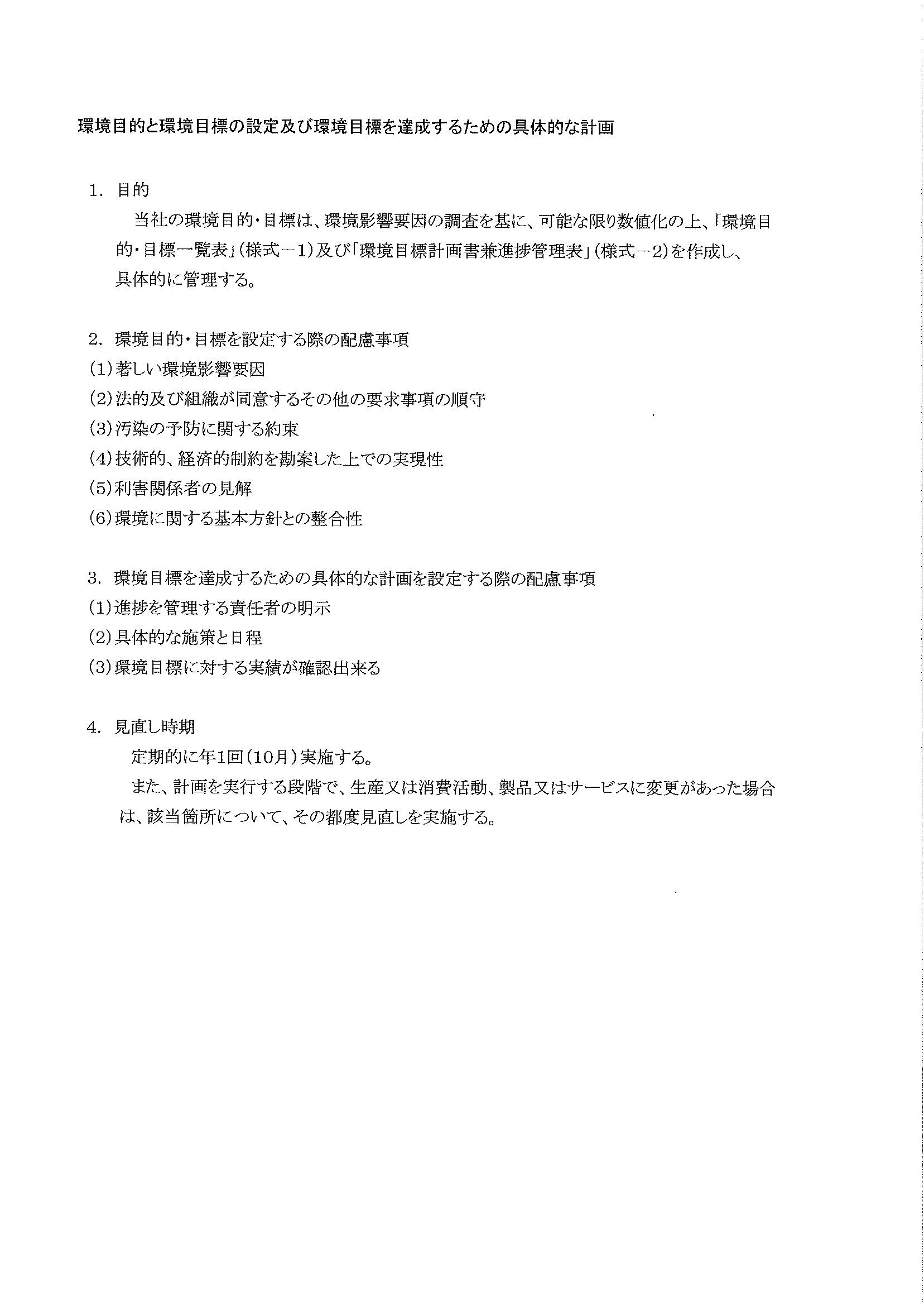 ファイル 22-4.jpg