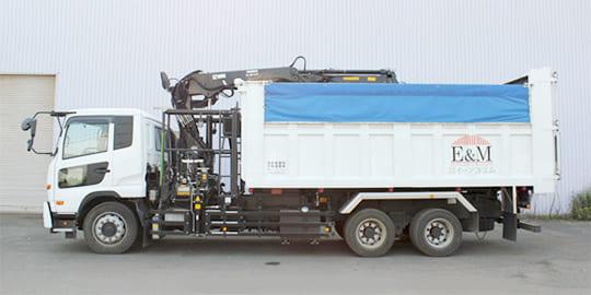 クラムダンプ(産業廃棄物の回収用)