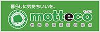 motteco リサイクル 事業