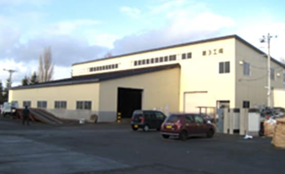 株式会社イーアンドエム 第3工場 スーパーソル製造