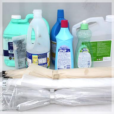 廃プラスチック類 プラスチック容器、発泡スチロール、合成ゴム製品