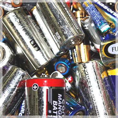 廃乾電池 アルカリ、マンガン