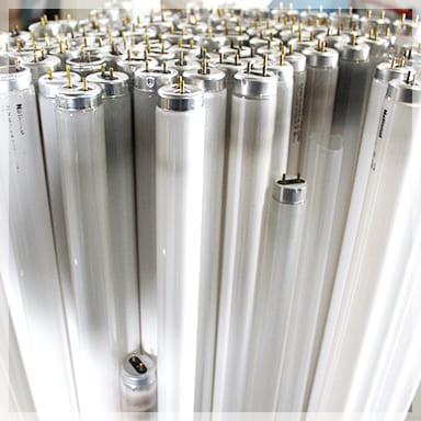 廃蛍光灯 直管型、ボール型、コンパクト型