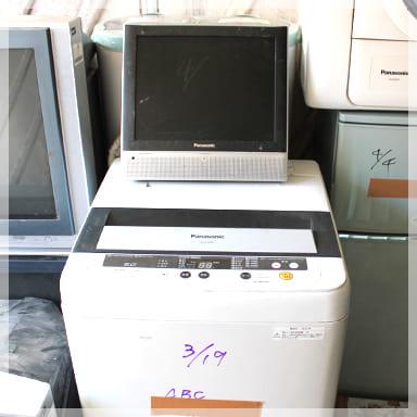 廃家電 テレビ、冷蔵庫、冷凍庫、洗濯機、エアコン